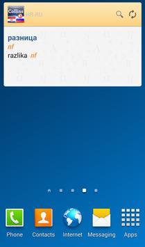 Croatian<>Russian Dictionary T apk screenshot