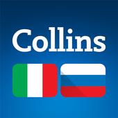 Italian<>Russian Gem Dict icon