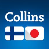 Japanese<>Finnish Dictionary icon
