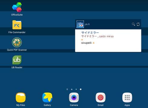 Japanese<>Finnish Dictionary apk screenshot