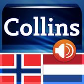 Norwegian<>Dutch Dictionary T icon