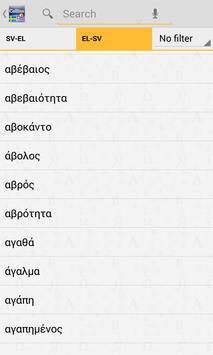 Swedish-Greek Dictionary TR apk screenshot