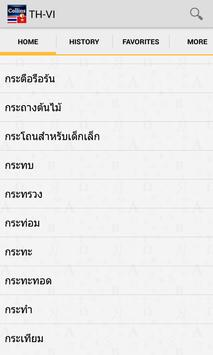 Thai<>Vietnamese Dictionary TR poster
