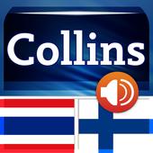 Thai<>Finnish Dictionary TR icon