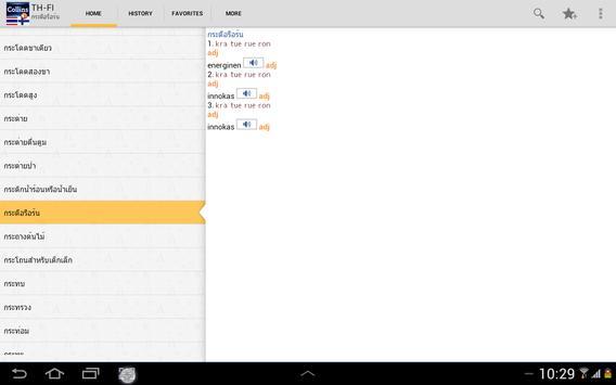 Thai<>Finnish Dictionary TR apk screenshot