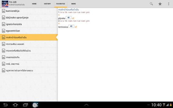 Thai<>Croatian Dictionary TR apk screenshot