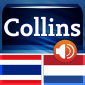 Thai<>Dutch Dictionary TR icon