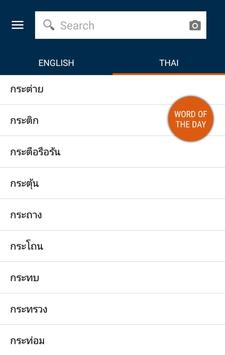 Collins Gem Thai Dictionary poster