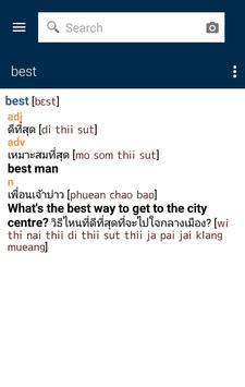 Collins Gem Thai Dictionary apk screenshot
