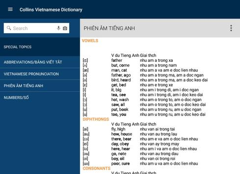 Collins Vietnamese Dictionary apk screenshot