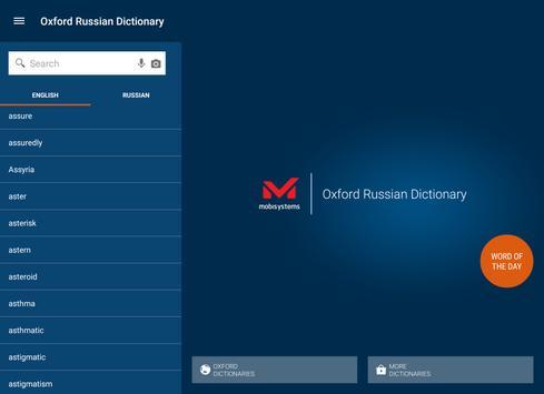 Oxford Russian Dictionary apk screenshot