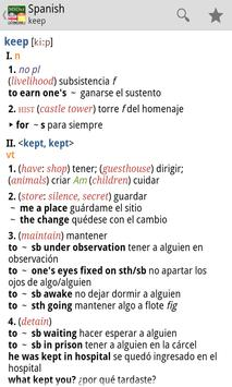 Dictionary English<>Spanish TR apk screenshot