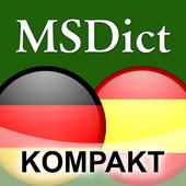 Dictionary Spanish<>German TR icon