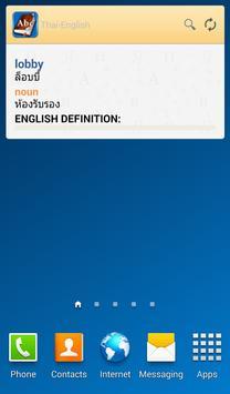 Thai<>English Dictionary apk screenshot