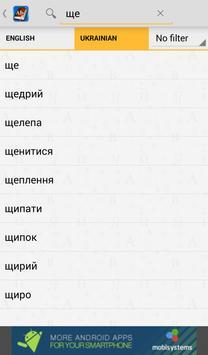 Ukrainian<>English Dictionary apk screenshot