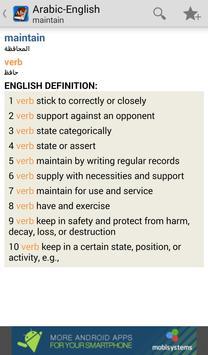 Arabic<>English Dictionary poster