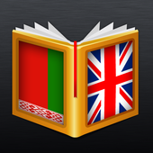Belarusian<>English Dictionary icon