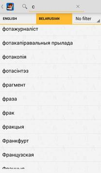 Belarusian<>English Dictionary apk screenshot