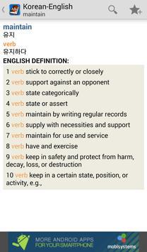 Korean<->English Dictionary apk screenshot