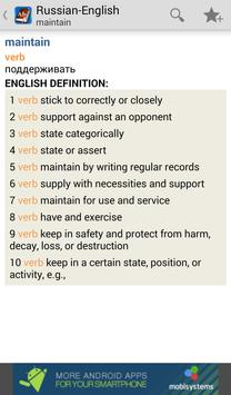 Russian<>English Dictionary apk screenshot