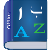 Arabic Dictionary icon