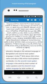 Bangla Dictionary apk screenshot