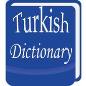 Turkish Dictionary icon