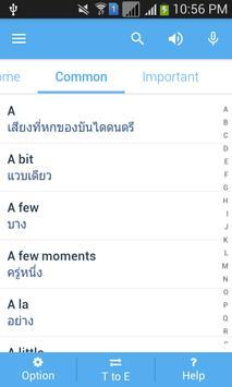 Thai Dictionary apk screenshot