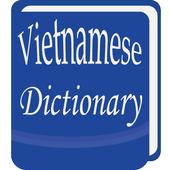 Vietnamese Dictionary icon