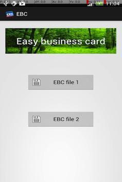 EBC pro 簡単連絡先交換ツール poster