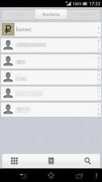 exDialer Tonus theme apk screenshot