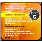 Modul GP Fisika SMA KK-G icon