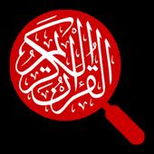 Ayat Search icon