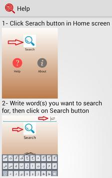 Ayat Search apk screenshot