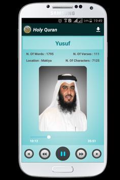 القران الكريم احمد العجمي apk screenshot