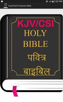 English Hindi KJV/CSI Bible poster