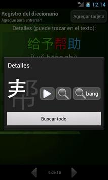 Diccionario Chino-Español apk screenshot