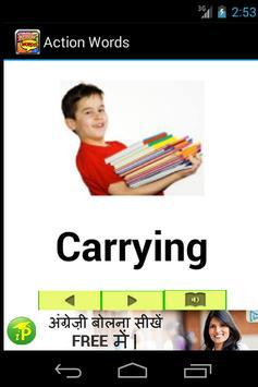 Preschool Kids Action Words poster