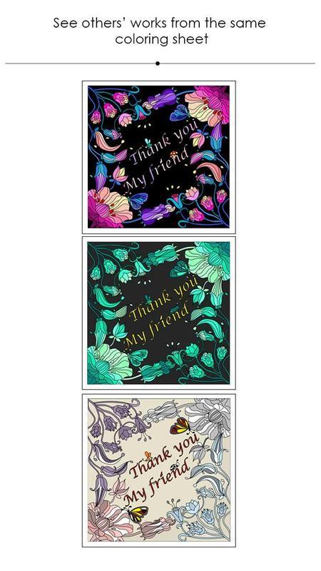 MOMI Coloring Book APK Download