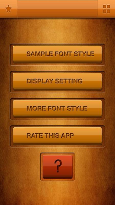 Download Online download: Lg cursive fonts apk download