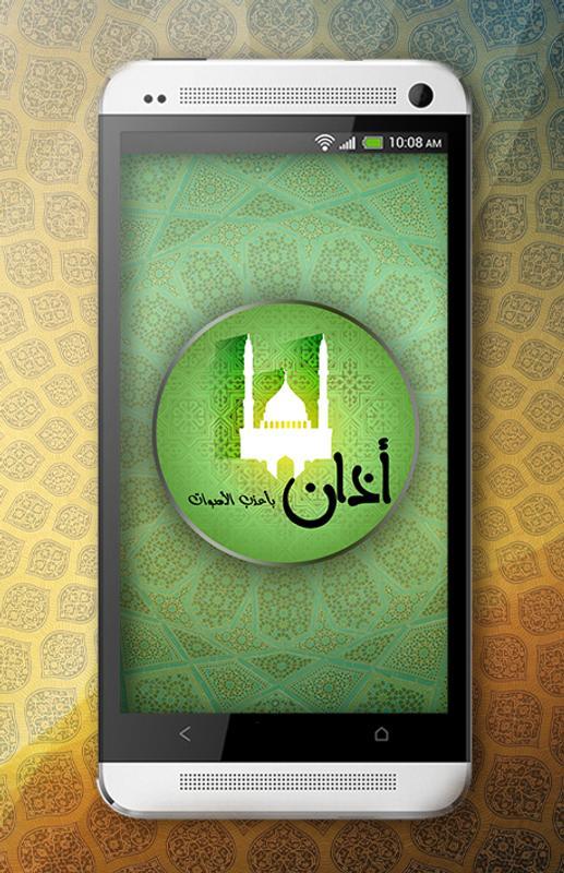 Holy Qur an E-Books Audios Videos Lectures