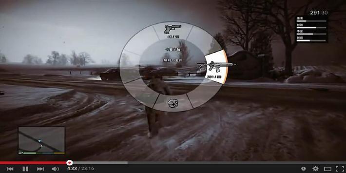 All Skills info about GTA 5 apk screenshot