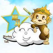 MonkeyTalk icon