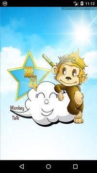 MonkeyTalk poster