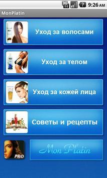 Секреты красоты apk screenshot