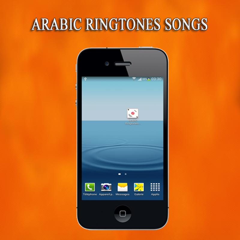Get Arabic Ringtones for Phone - Microsoft Store