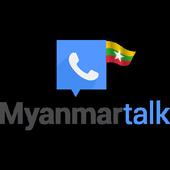 Myanmar Talk icon