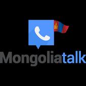 Mongolia Talk icon