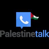 Palestine Talk icon