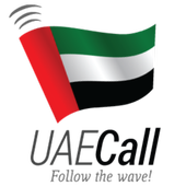 Call UAE, Let's call icon